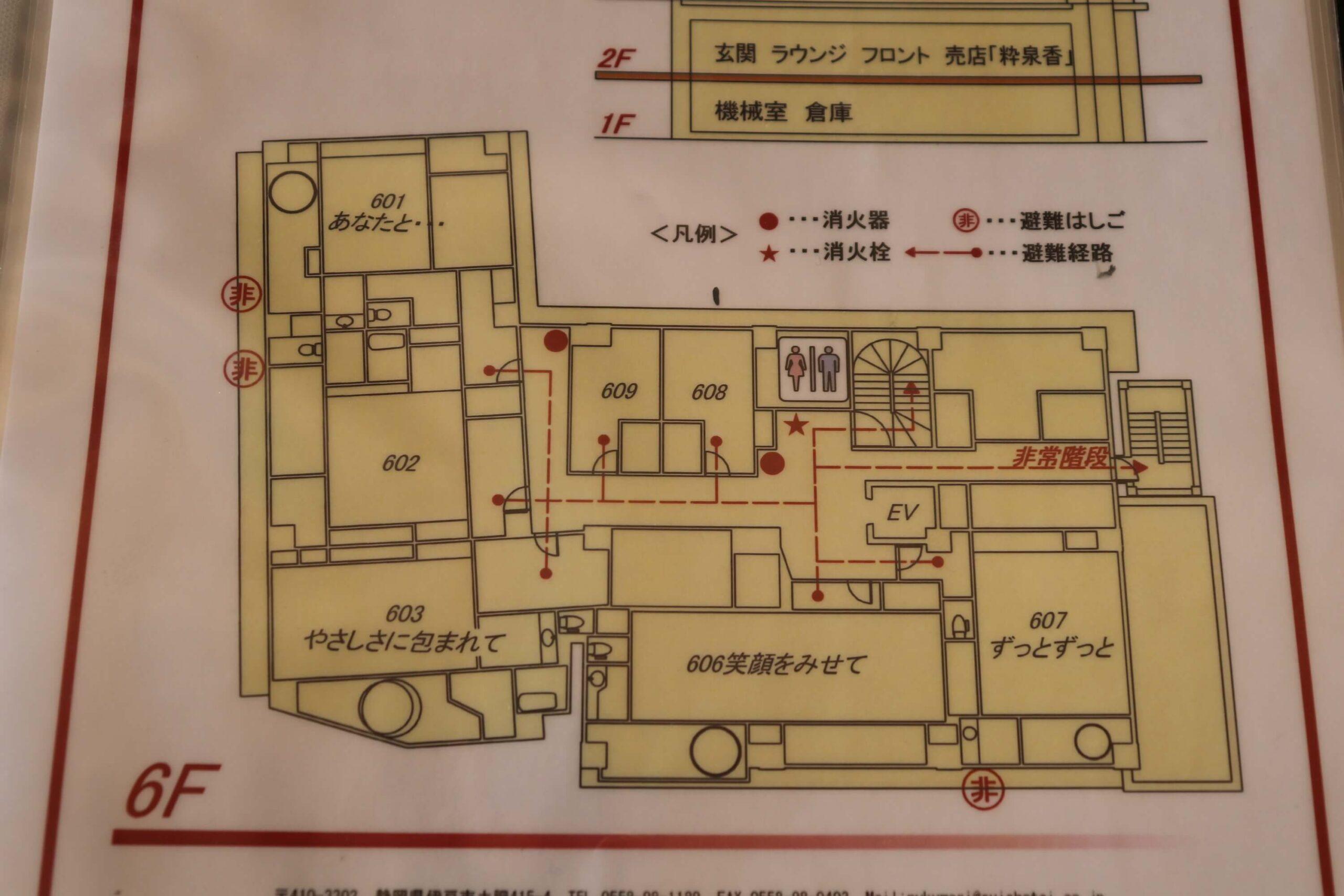 西伊豆土肥の粋松亭のフロアマップ