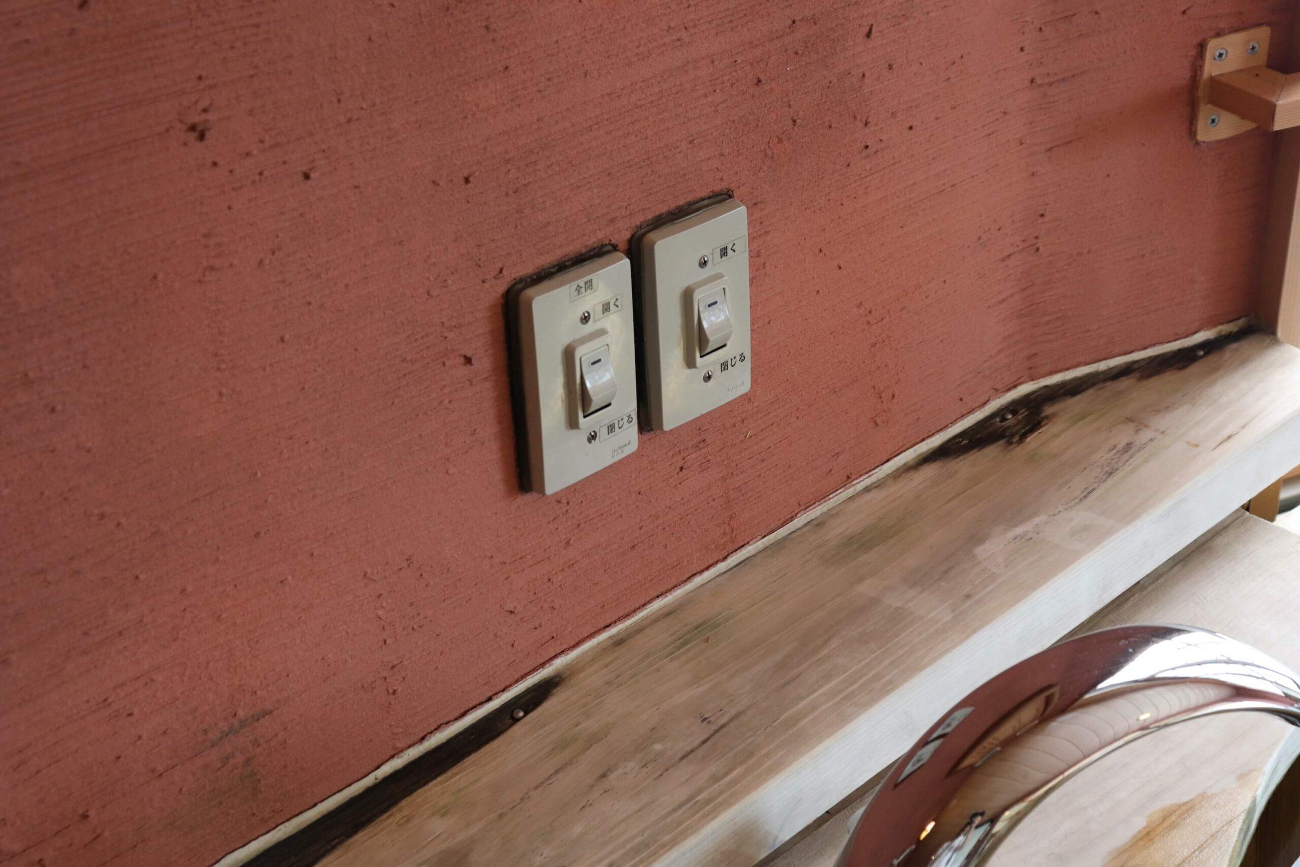 粋松亭やさしさに包まれて客室の露天風呂の電動スイッチ