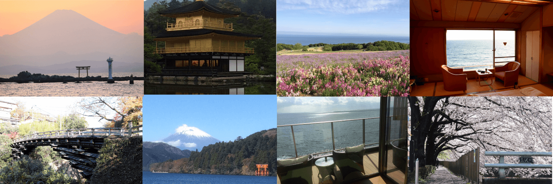日本の旅行の画像